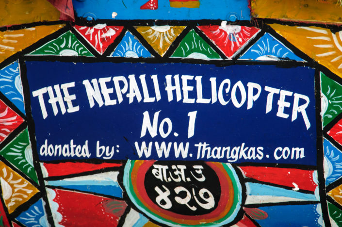 A brightly painted rickshaw in Nepal