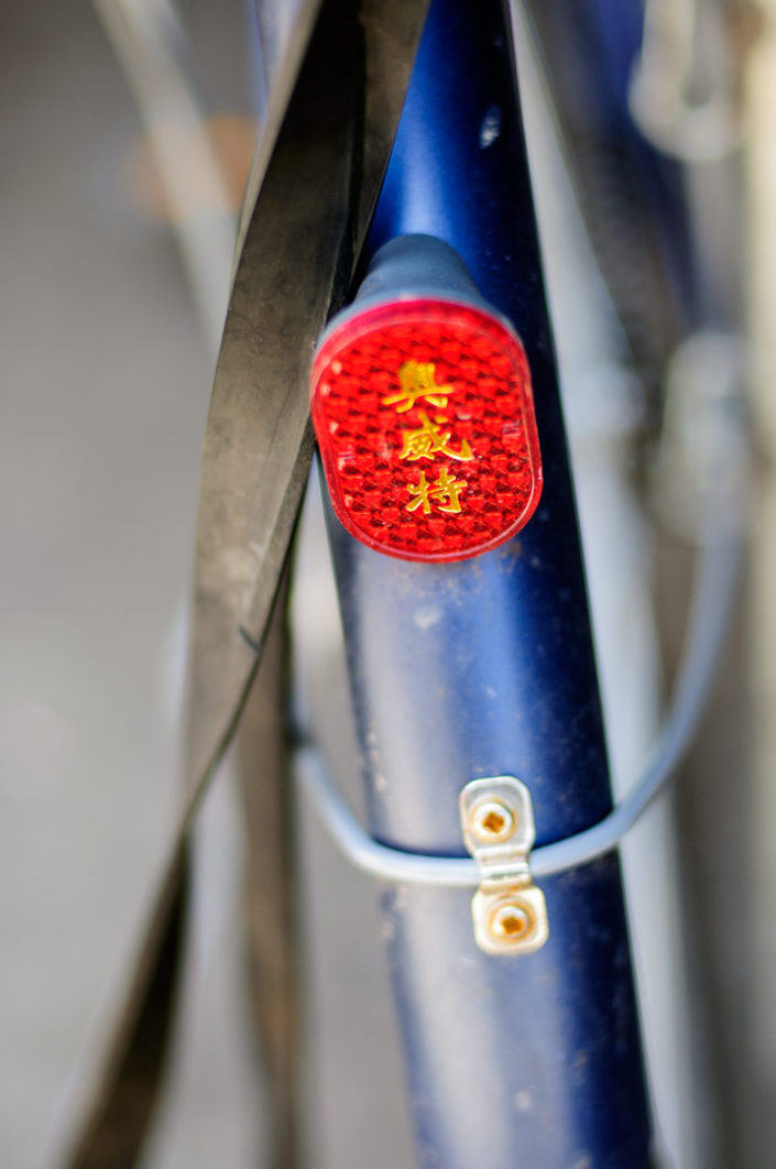 A Chinese bicycle reflector