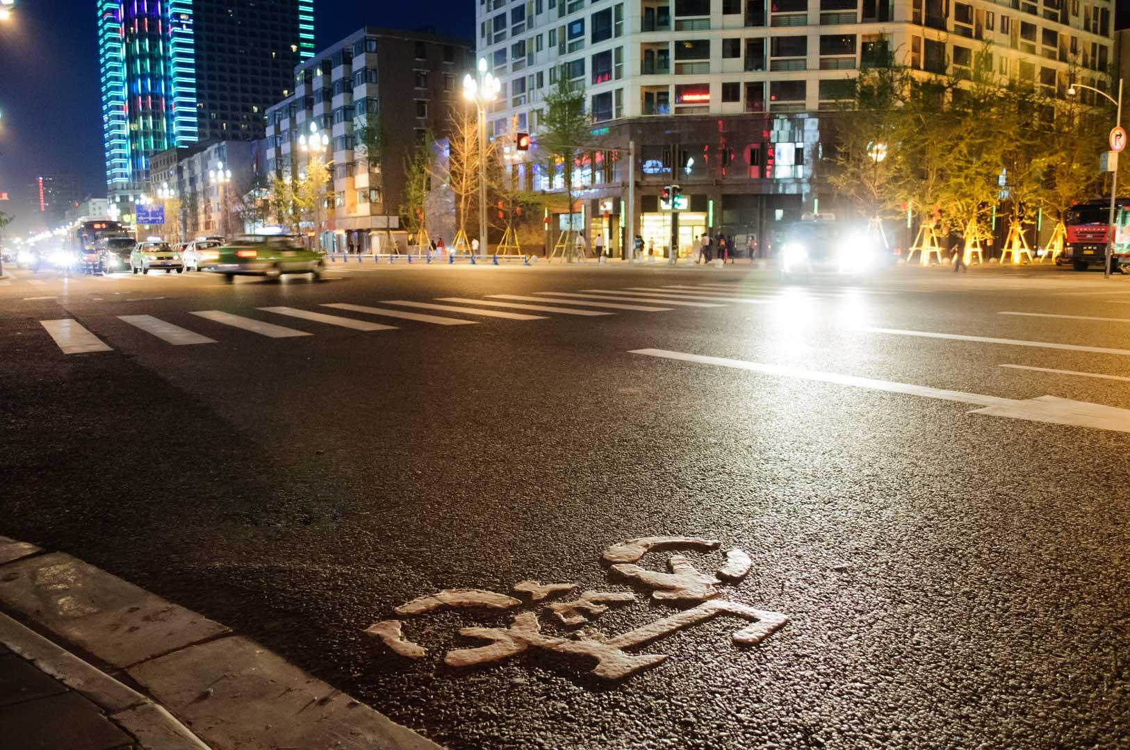 A bike path in Chengdu, China