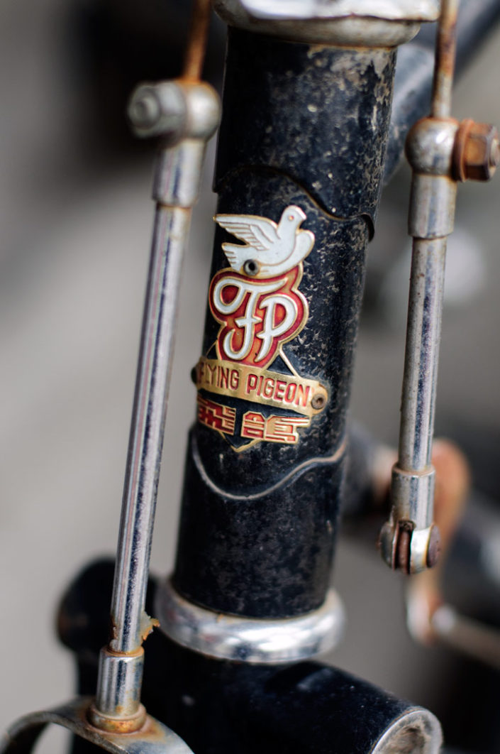 The Flying Pigeon bike was a popular brand of bicycle in China
